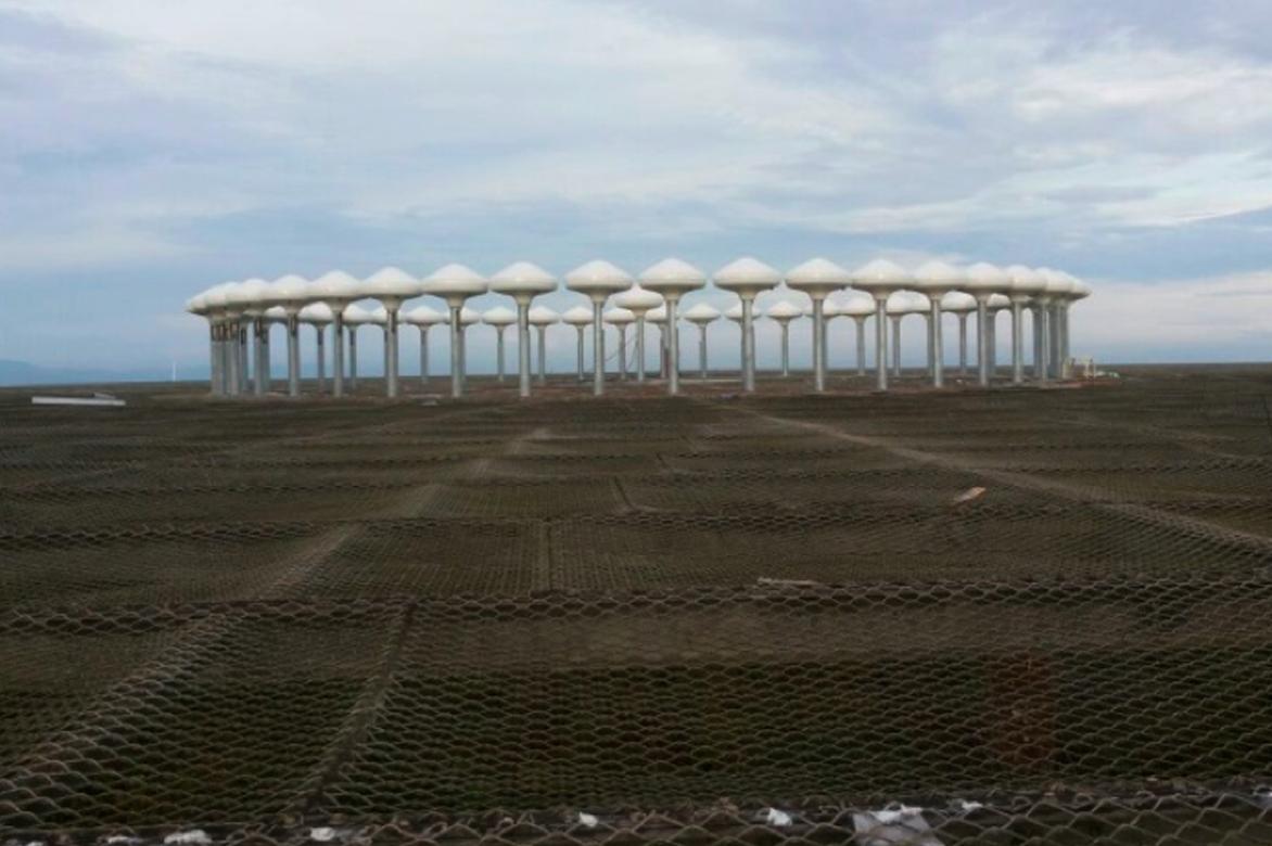 Estación Del Sistema De Radiofaro – Taboga, Panamá.
